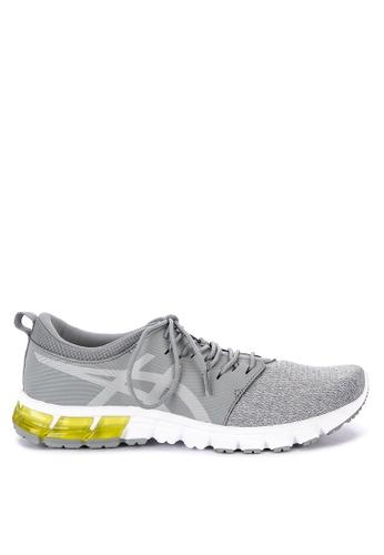 best service ac141 1f887 Gel-Quantum 90 Sg Sneakers