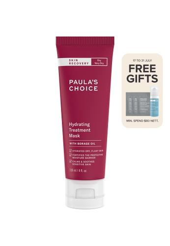 Paula's Choice red Skin Recovery Hydrating Treatment Mask 7F72CBEFBC7B1DGS_1