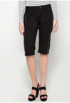 Jovie Cropped Pants