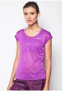 Nike Dri-FIT Cool Breeze Running Top
