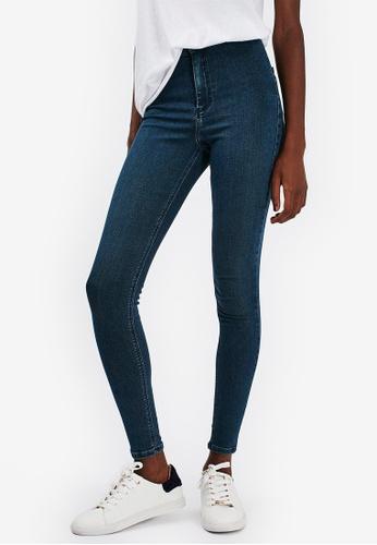 9e510c7c0f5c83 Shop TOPSHOP Moto Joni Jeans Online on ZALORA Philippines