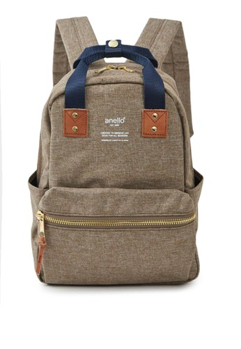 Anello beige ATELIER Rounded Backpack 532B4ACB7617DCGS_1