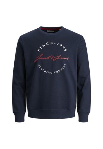 Jack & Jones navy Boys Loopback Sweatshirt 40253KA88003D1GS_1
