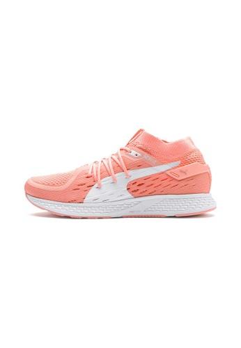 plus de photos eadfe 37492 SPEED 500 Women's Running Shoes