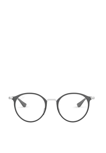 Ray-Ban multi Junior Eyeglasses with Anti Radiation Lenses CE0C5KCB30E65DGS_1