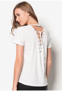 Back Lace Up Detail Boyfriend Tshirt