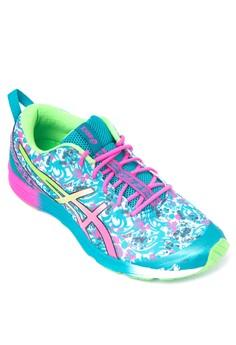 Gel Hyper Tri 2 Running Shoes