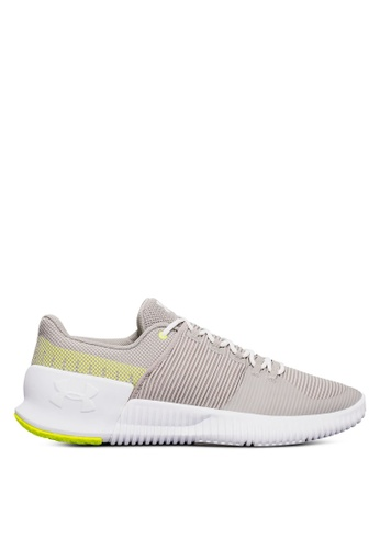 Under Armour grey UA Ultimate Speed Shoes DD9DFSHEC1A8FDGS_1