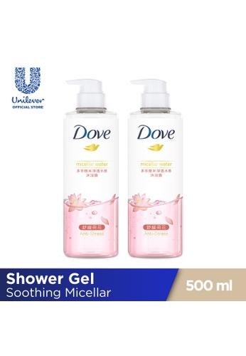 DOVE Dove Soothing Micellar Shower Gel 500ml x 2 D00CABE10DA6C1GS_1