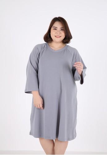 Sorabel grey Curne Plain Basic A-Line Mini Dress Big Size Grey 99E28AA734B455GS_1