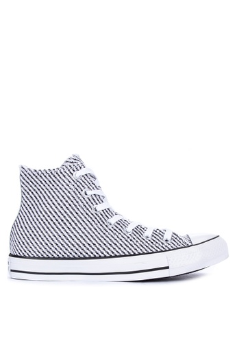Shop Converse Chuck Taylor All Stars Pepper Canvas Sneakers Online on  ZALORA Philippines b390fcd04b