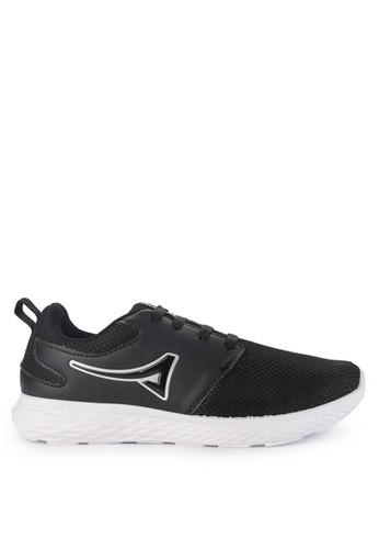 Daftar Harga Sepatu Running Ardilles Termurah 2018 ... 47ce3ed804