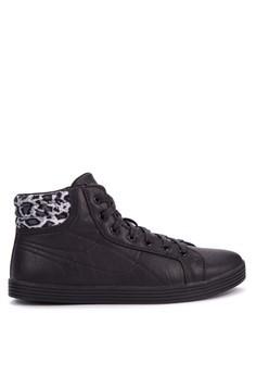 Regale Sneakers