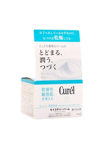 Curél CUREL Moisture Balm 70g 071C2BEC867237GS_1
