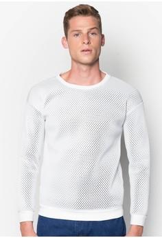Dropped Shoulder Contrast Mesh Pullover