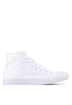 990418a98b Converse white Chuck Taylor All Star Core Hi Sneakers BE026SHECCC957GS 1