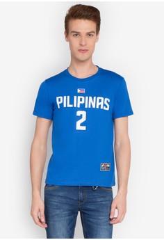 UTB Romeo Pilipinas Men's T-Shirt