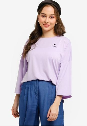 Lubna purple Message T-Shirt C57D4AA0899572GS_1