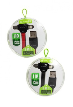CA186 110mm 2 in 1 Lightning Data Cable Set of 2