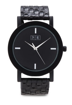 Watch With Weaved Strap