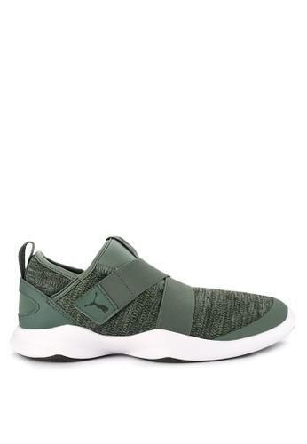 b0a4caa111a3 Original Jual Shoes Puma ® Indonesia Zalora Ac Dare x8IOqwtr8