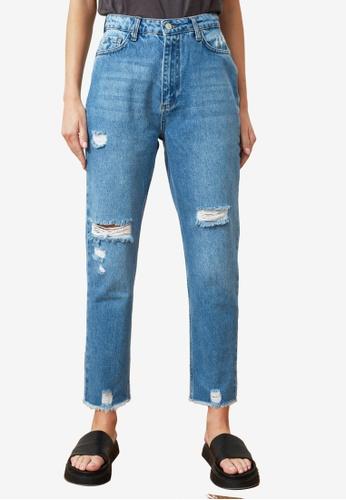 Trendyol blue High Waist Ripped Jeans 2C9FAAA6D4D8D7GS_1