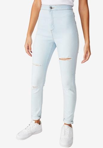 Supre blue The Super Skinny Sky High Rise Jeans 49F4DAA3056D82GS_1