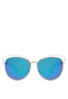 Kill Bill Sunglasses