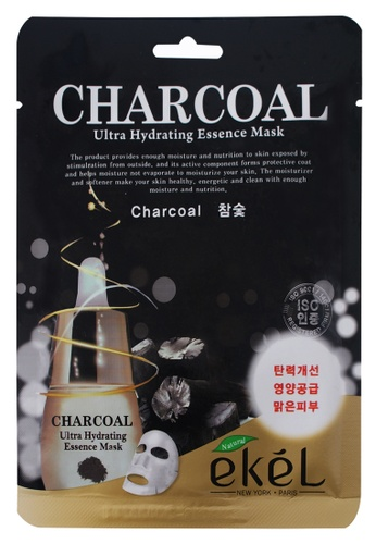 Ekel Charcoal Ultra Hydrating Essence Mask 3D927BE8449431GS_1