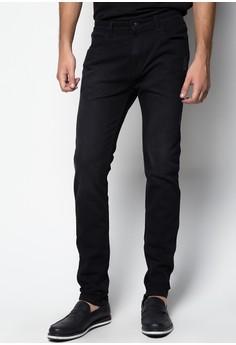 Black Slim Denim Jeans