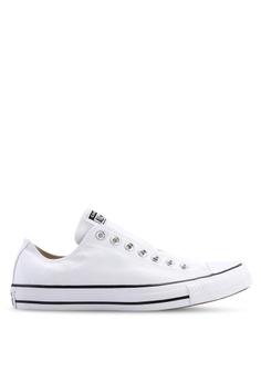 b26f32d8c3d2 Converse white Chuck Taylor All Star Core Slip On Sneakers  04F0BSHD14254BGS 1