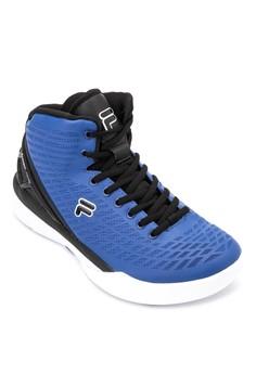 Cavity Basketball Shoes