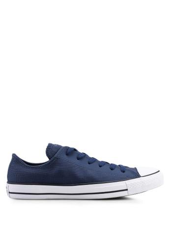 Converse navy Chuck Taylor All Star Ballistic Textile Ox Sneakers 01850SH8DA4A6BGS_1