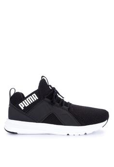 8f20bf0ae0b Puma black Enzo Nm Women s Training Shoes 87873SHA355161GS 1