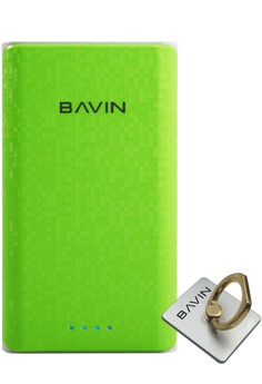 PC210 12000mAh Powerbank with FREE Phone Ring Holder