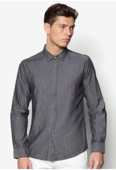 【ZALORA】 水洗長袖襯衫