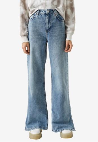 KOTON blue Woman Trousers Jeans 4DC36AA939232CGS_1