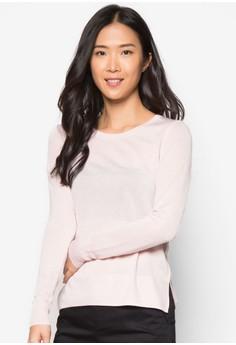 Long Sleeve Ribbed Sweater