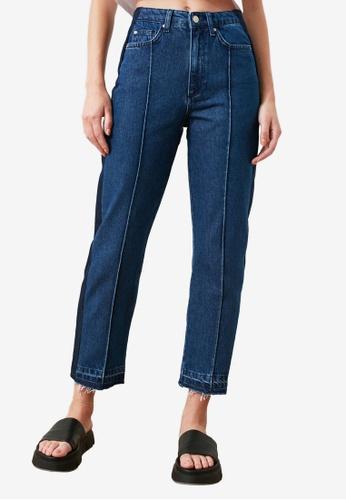 Trendyol blue Frayed Trim Detail High Waist Jeans 4CEBCAA59F926FGS_1