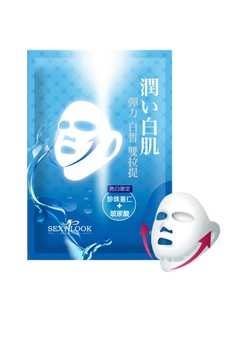 SexyLook Double Lifting Mask - Ultra Whitening (10pcs)