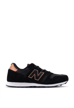 low priced e8ea9 4be8b New Balance Available at ZALORA Philippines