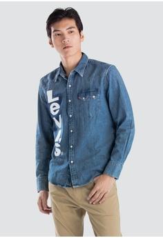 1dce8aa4889 Levi s blue Levi s Unbasic Sawtooth Shirt Men 69870-0000 97504AA2ED6859GS 1