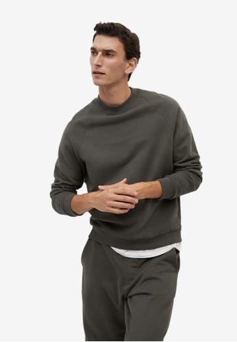Mango Man beige Sustainable Cotton Sweatshirt DC581AAA74C1A6GS_1