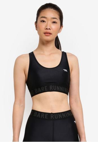 Running Bare black Cross Back Crop E31FDUS688355DGS_1