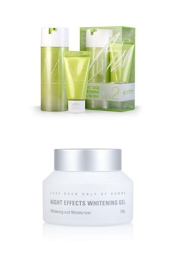 MdoC MdoC Ultimate Whitening Treatment 4B8EEBEADFF536GS_1