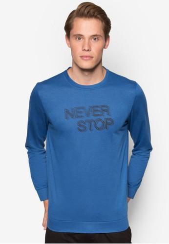 Never Stop 長袖衫, zalora 評價服飾, 運動衫