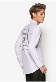 【ZALORA】 文字細條紋長袖襯衫