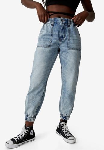 Supre blue Jogger Jeans AA84EAA14E8142GS_1