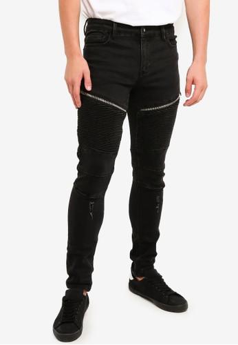 MANGO Man grey Paneled Skinny Jeans 2CF57AADDD8DF5GS_1