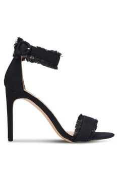 Something Borrowed Black Fringed Heels 47E32SH5696392GS 1 ...